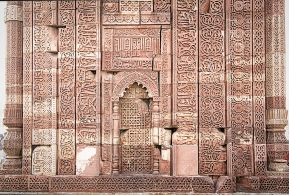 a India 010a