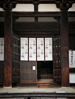 a KyotoMD 016