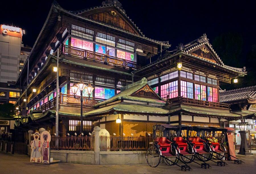 a Shikoku 030a