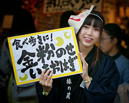 a-kawagoe-07