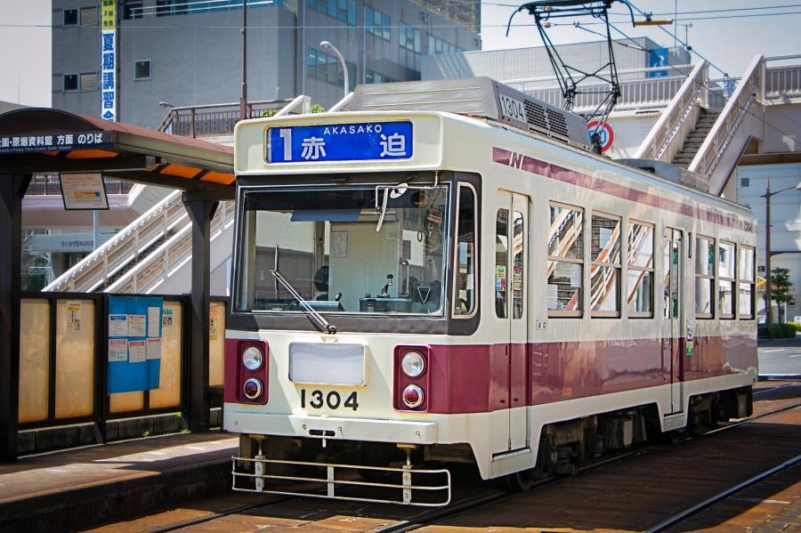 a Nagasaki 030