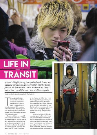 Metro 4c