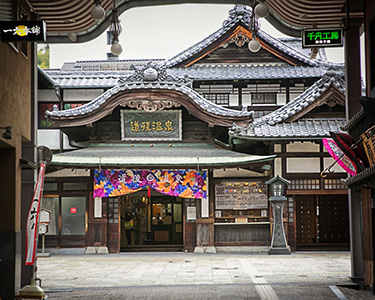 Shikoku-Crop