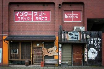 a hiroshima 030