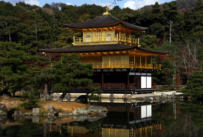 a kyoto 035