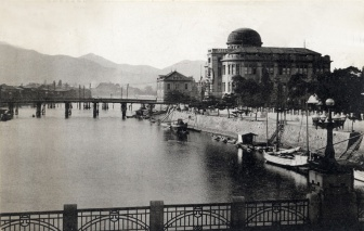 The Commercial Museum of Hiroshima taken before the bombing. It is now called the Atomic Dome Memorial.
