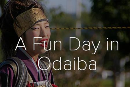 x Odaiba
